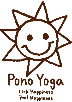 Pono Yoga(愛媛のヨガ教室・ポノヨガ)