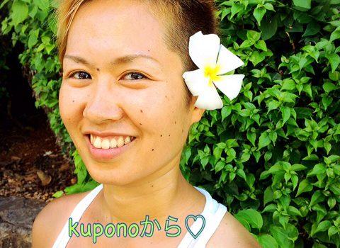 〜Kupono Body Therapy〜